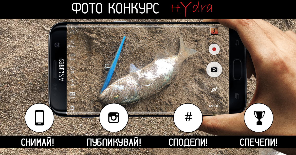 https://www.as-lures.com/wp-content/uploads/2018/03/photo-shoot-hydra.png